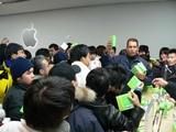 Apple Store 名古屋2