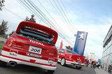Rally Japan - Peugeot