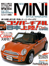 NEW MINI STYLE MAGAZINE VOL.3 秋号