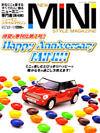 NEW MINI STYLE MAGAZINE Vol.4