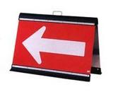 矢印反射板